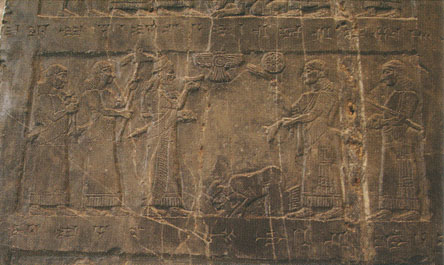 Black obelisk of Shalmaneser III showing Jehu bowing to the king.